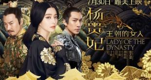 Lady Of The Dynasty | Người phụ nữ của vương triều (2015) full HD 720p lady of the dynasty Lady Of The Dynasty | Người phụ nữ của vương triều (2015) full HD 720p lady of the dynasty nguoi phu nu cua vuong trieu 2015 hd 720p crackman