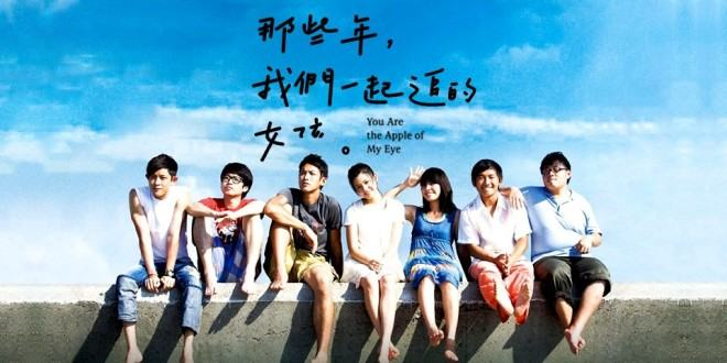 You are the Apple of my eye (2011) full HD 720 - Cô gái năm xưa chúng ta cùng theo đuổi you are the apple of my eye You are the Apple of my eye (2011) full HD 720 you are the apple of my eye co gai nam xua chung ta cung theo duoi 2011 hd 720 crackman