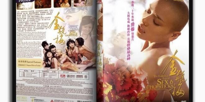 The Forbidden Legend of Sex and Chopsticks | Kim Bình Mai (2008) the forbidden legend of sex and chopsticks The Forbidden Legend of Sex and Chopsticks | Kim Bình Mai (2008) forbidden legend of sex and chopstick 2008 crackman