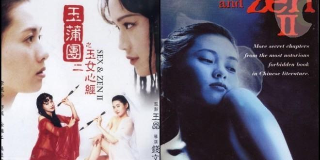 Sex and Zen 2 - Nhục bồ đoàn 2 (1996) bản HD 720p sex and zen 2 Sex and Zen 2 – Nhục bồ đoàn 2 (1996) bản HD 720p sex and zen 2 nhuc bo doan 2 1996 ngoc nu tam kinh crackman