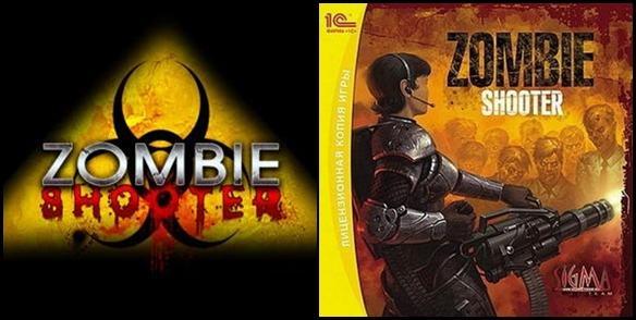 Zombie Shooter - Đi cảnh bắn thây ma [Sigma Team] zombie shooter Zombie Shooter – Đi cảnh bắn thây ma [Sigma Team] Zombie Shooter tieu diet thay ma crackman