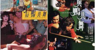 Cash on Delivery - Tiền trao cháo múc (1992) DVD5 bản đẹp cash on delivery 1992 Cash on Delivery 1992 – Tiền trao cháo múc DVD5 bản đẹp Cash on delivery tien trao chao muc 1992 crackman