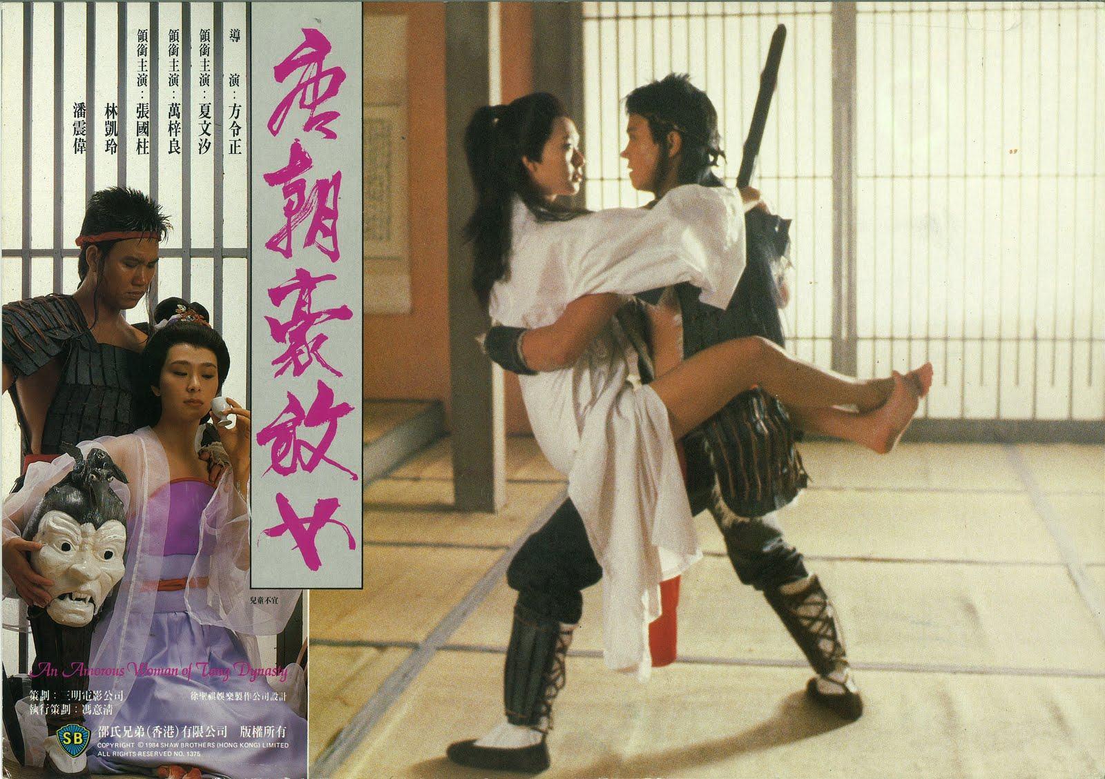 An Amorous Woman of Tang Dynasty - Đại Đường Mỹ Nữ (1984) DVD9 an amorous woman of tang dynasty An Amorous Woman of Tang Dynasty – Đại Đường Mỹ Nữ (1984) DVD9 an amourous woman of tang dynasty 1986 duong trieu hao phong nu crackman