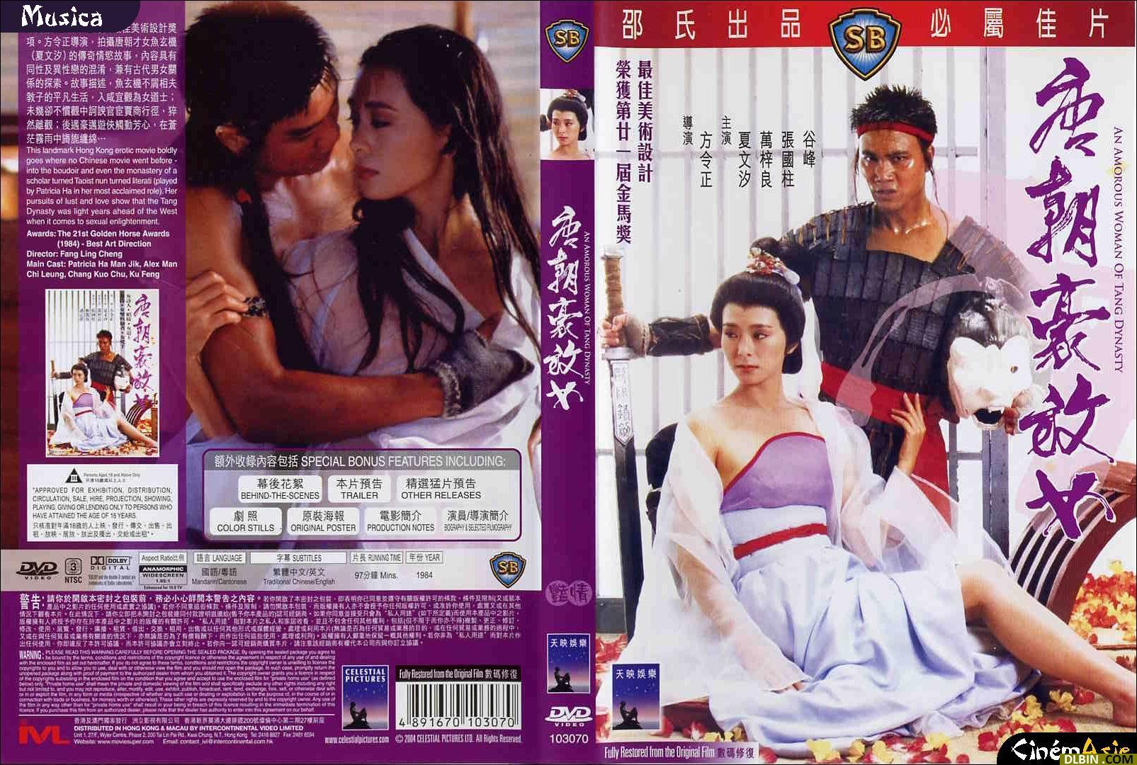 phim cấp ba - An Amorous Woman of Tang Dynasty - Đại Đường Mỹ Nữ (1984) DVD9 phim cấp ba 10 bộ phim cấp ba nóng nhất Hong Kong an amourous woman of tang dynasty 1986 duong trieu hao phong nu crackman