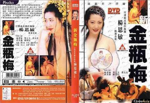 Kim Bình Mai - Jin Ping Mei (1996) DVDRip 5 tập bản đẹp kèm sub kim bình mai - jin ping mei Kim Bình Mai – Jin Ping Mei (1996) DVDRip 5 tập bản đẹp kèm sub jin ping me kim binh mai 1996 tron bo 5 tap crackman