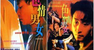 Viva Erotica - Sắc tình nam nữ (1996) bản DVDRIP | Phim cấp 3 top sắc tình nam nữ Viva Erotica – Sắc tình nam nữ (1996) bản DVDRIP | Phim cấp 3 top viva erotica sac tinh nam nu 1996 crackman